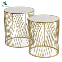 Decorative Nesting Round Side End Accent Coffee Side Table